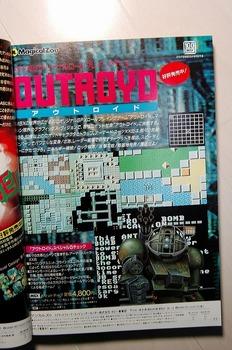 1986年3月(43).jpg