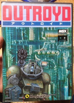 アウトロイド MSX用(テープ版)(1).jpg