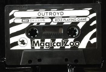 アウトロイド MSX用(テープ版)(3).jpg