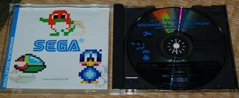 セガ メモリアルセレクション Windows(CD-ROM版)(4).JPG
