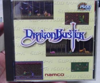 ドラゴンバスター Windows用(CD-ROM版)(1).jpg