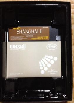 上海Ⅱ X68000用(5インチディスク版)(3).JPG
