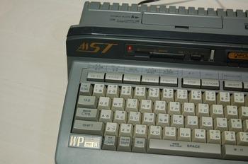 MSX turboR ST (4).jpg