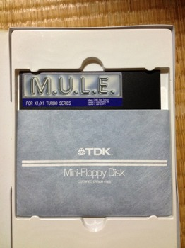 MULE X1用(5インチディスク版)(4).jpg