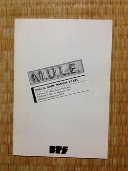 MULE X1用(5インチディスク版)(5).jpg