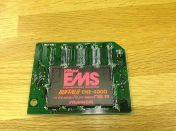 PC-9801 NS/Aの修理(4).jpg