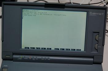 PC-9801 NS/T 電源オン(3).jpg