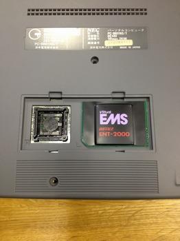 PC-9801 NS/Tの修理(4).jpg
