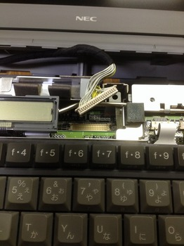 PC-9821 Nb7を開けた (27).jpg