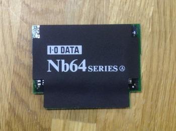 PC-9821 Nb7を開けた (47).jpg