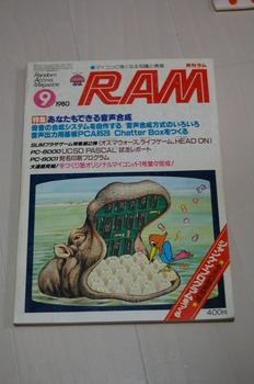 1980年9月号 RAM.jpg
