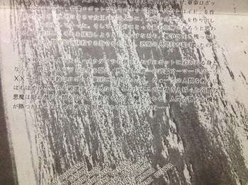アウトロイド MSX用(テープ版)(8).jpg