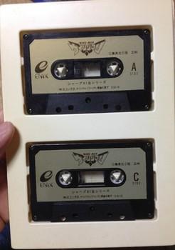 ウイングマン X1用(カセットテープ版)(3).jpg