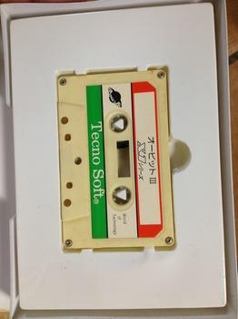 オービット X1用(カセットテープ版)(4).jpg