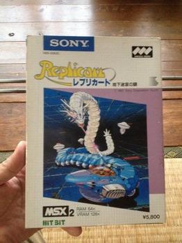 レプリカート MSX2用(ロムカセット版) (2).jpg