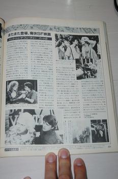 ログイン 1989年12月15日号 (147).jpg