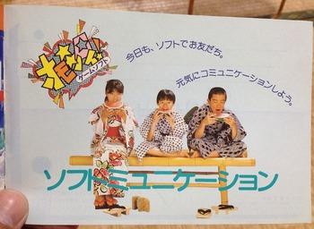 ロードファイター MSX用(ロムカセット版) (28).jpg