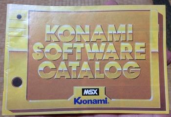 ロードファイター MSX用(ロムカセット版) (6).jpg