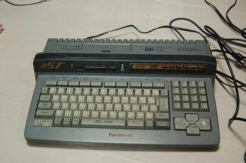 MSX turboR ST.jpg