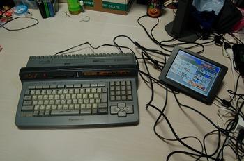 MSX turboR ST (2).jpg