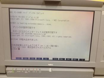 PC-9801 NS/Aの修理(50).jpg