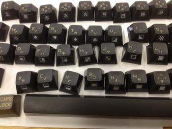 X1turboキーボード修理 (5-1).jpg